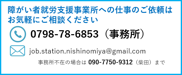 job_1